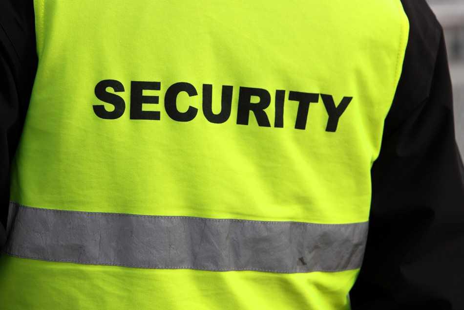 sicherheitsdienst security